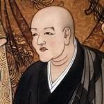Eihei-Dogen-e1444063929385-150x150 Buddhist - Zen