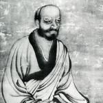 RinzaiGigen-e1444063859385-150x150 Buddhist - Zen